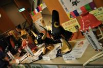 capacetes de samurais