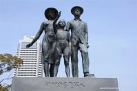 monumento à emigração