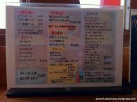 menu do café
