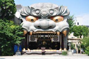 Osaka: Namba YasakaShrine