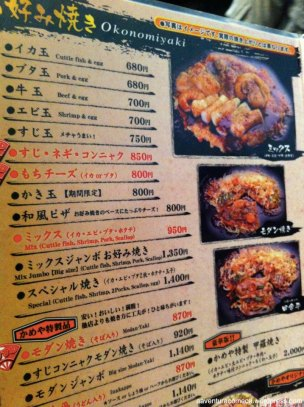 Menu do Kameya