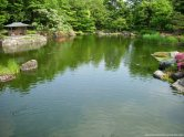 jardim shirotori nagoya-1