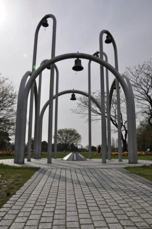 shonai park nagoya japao-3