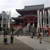 Passeio pela Galeria e templos em Osu/Kamimaezu