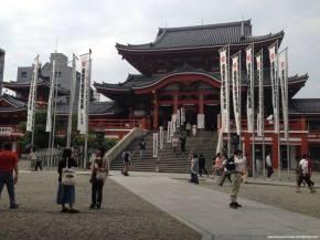 Passeio pela Galeria e templos emOsu/Kamimaezu
