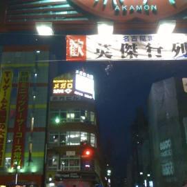 galeria osu kamimaezu nagoya-6