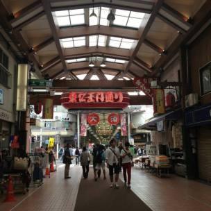 galeria osu kamimaezu nagoya-7