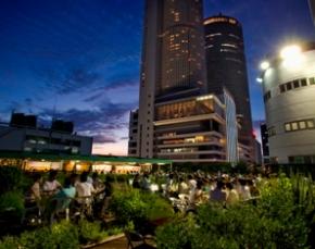 Summer Beer Garden: no topo dos prédios deNagoya