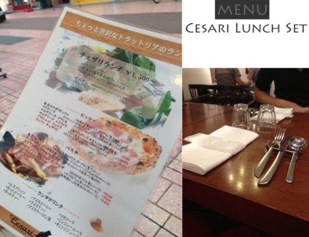 menu pizzaria cesari nagoya