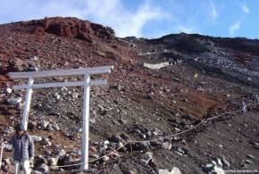 Qual trilha escolher para subir o MonteFuji