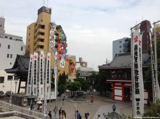 osu kannon templo nagoya-1