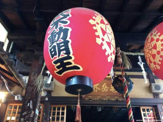 templo banshoji nagoya-3