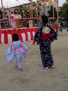 Verão no Japão: época de Matsuri eHanabi