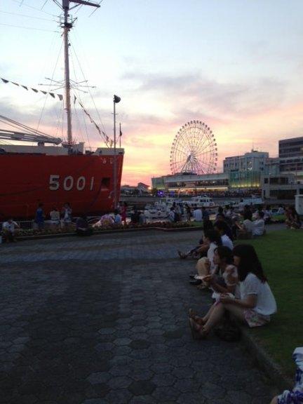 porto de nagoya