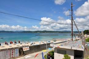 Goza – a bonita praia deMie