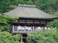 Okuno-in Hall