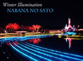 Iluminação de Inverno do Nabana noSato