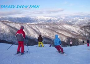 Takasu Snow Park emGifu