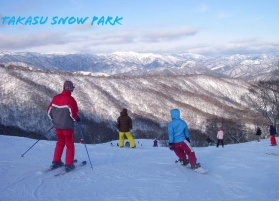 takasu snow park gifu japao-1