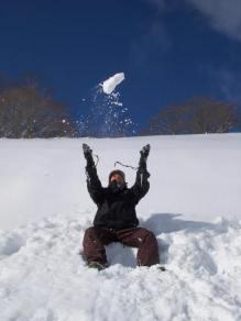 takasu snow park japao