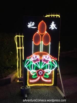 kiso sansen park iluminação noturna