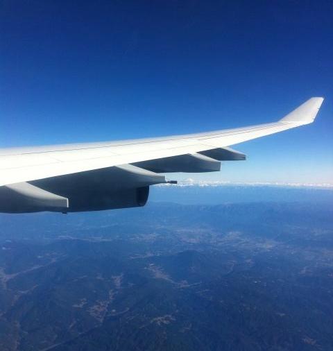 companhia aerea low cost japao