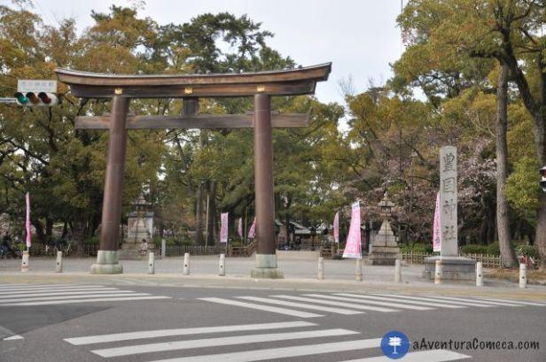 Torii Nagoya Santuario (16)