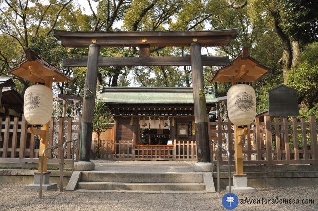 Torii Nagoya Santuario (39)