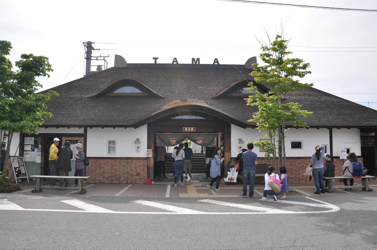Trem Temático no Japão: Tama, Ichigo e Omoden