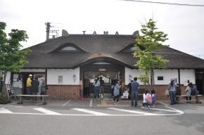Trem Temático no Japão: Tama, Ichigo eOmoden