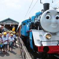 Você sabia que Thomas o trem existe de verdade no Japão ? E é possível  passear nele ! Veja como!