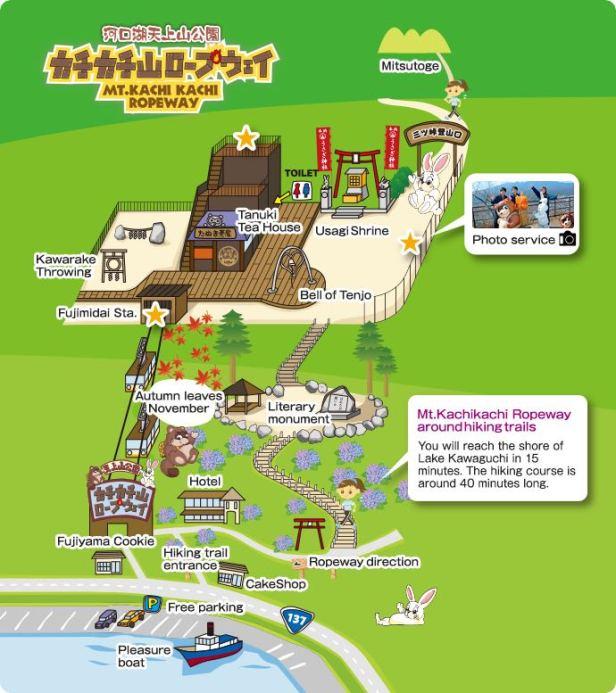 Fonte da imagem: http://www.kachikachiyama-ropeway.com/contents/common/images/sp/faci_map.png