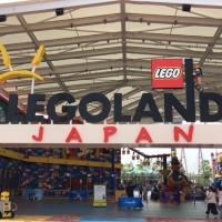 Legoland Japão: o que saber antes de ir